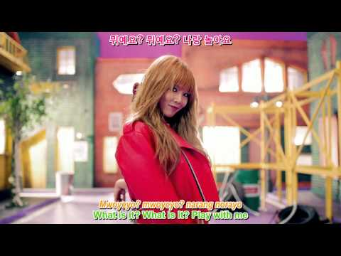 4MINUTE - What's Your Name (이름이 뭐예요) MV [English sub + Romanization + Hangul] [1080p][HD]