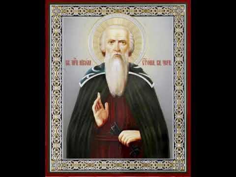 Молитва Преподобный Никола Святоша Печерский Князь Инок