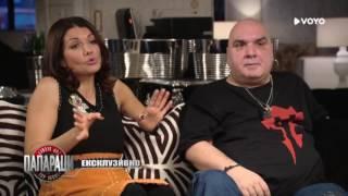 Папараци: Екслузивно интервю с Кали и Фънки