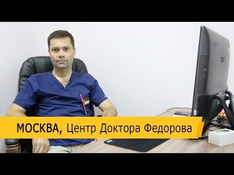 Стоматология в Москве/ТОМОГРАФ PaX-i3D от VATECH/ FORDENT