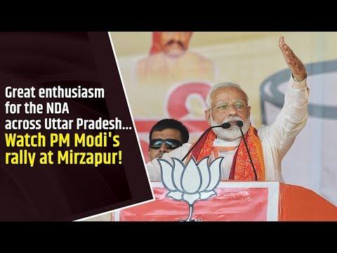 PM Modi addresses Public Meeting at Mirzapur, Uttar Pradesh