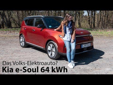 2019 Kia e-Soul 150 kW (64 kWh) Fahrbericht / das Volks-Elektroauto des Jahres? - Autophorie