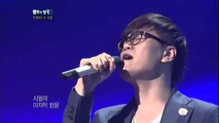 [HIT]불후의명곡2(Immortal Songs 2)-신용재(Shin yong jae, 4men)잊혀진 계절(보컬리스트특집 최종우승)20110924 KBS