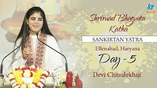 LIVE - Day - 5 || Sankirtan Yatra - Ellenabad, Haryana || Devi Chitralekhaji || SankirtanYatra
