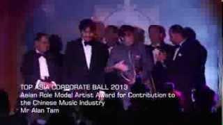 Top Asia Corporate Ball 2013 | Mr Alan Tam