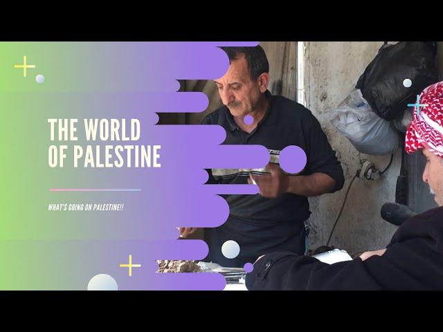 世界食べ歩き*パレスチナ ナブルス編