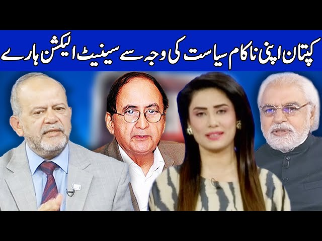 Think Tank with Marium zeeshan Dunya News 5 March 2021