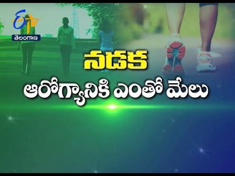 Walking And Health Benefits | Sukhibhava | 7th September 2017 | Full Episode | ETV Telangana