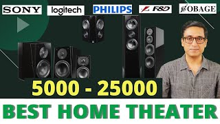 BEST HOME THEATER SYSTEM 2020 INDIA 🇮🇳 ₹5000 to ₹25,000 ⚡ AUGUST 2020