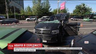 У Києві одразу 5 авто потрапили у масштабну ДТП