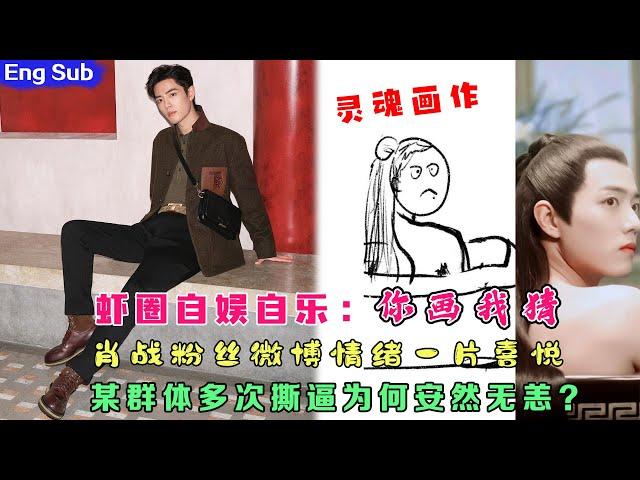 中国中战的视频发音