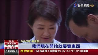 贈朱茂谷柑盧秀燕:未來領導人要賣東西