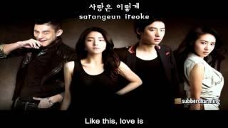 ( Fashion King OST) Lee Jae Hoon - Like This Love (사랑은 이렇게) (eng sub+rom+hangul)