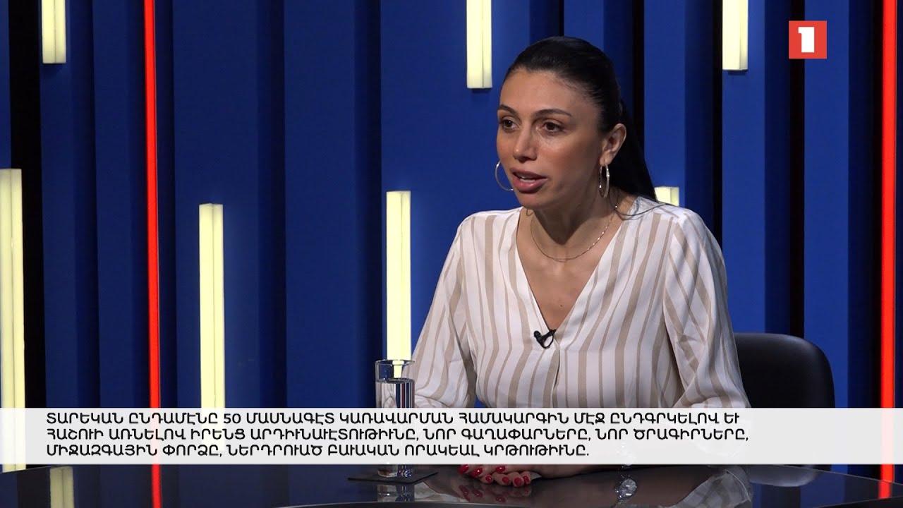 Հարցազրույց «իԳործ» ծրագրի ղեկավար Լիաննա Սիմոնյանի հետ
