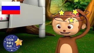 Детские песни   Детские мультики   Пять маленьких обезьянок   Литл Бэйби Бам