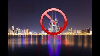Bahrajn Zakazany Kraj