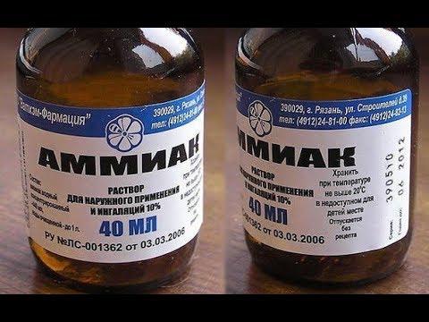 Крем отбеливающий с гидрохиноном купить в аптеке