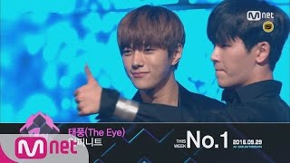 Top in 5th week of September, 'INFINITE' with 'The Eye', Encore Stage! (in Full) M COUNTDOWN 160929