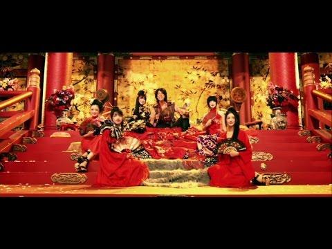 Goemon (2009) - Japanese Movie Review