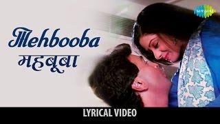 Mehbooba song lyrics | मेहबूबा गाने के बोल