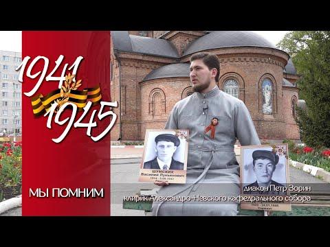 Мы помним. К 75-летию Великой Победы #4