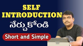 How to give self introduction in telugu | introduce yourself in an interview | self introduction
