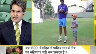 DNA analysis on Pakistan boycott at ICC World Cup