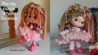 Волосы для кукол.Кудрявые волосы. Cделать  кудряшки для кукол.muñeca soft . Tutorial como rizar lana