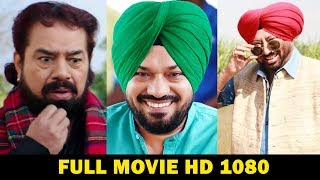 Carry On Jatta Oye Chak De Phatte | Full2 Comedy | New Punjabi Comedy Movie | Bhalla - Ghuggi - BN
