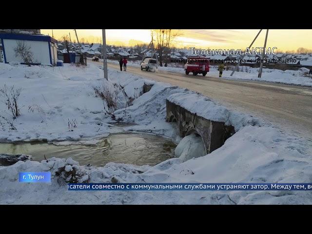 МЧС предотвращают новый потоп в Тулуне