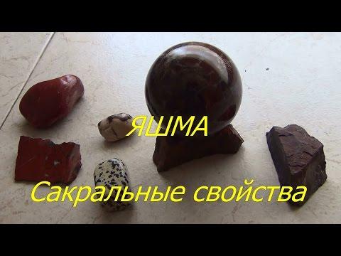 Астрология аудио с.в.шестопалов