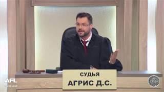 Зал суда. Битва за деньги с Дмитрием Агрисом на ТК МИР. 09.10.2018