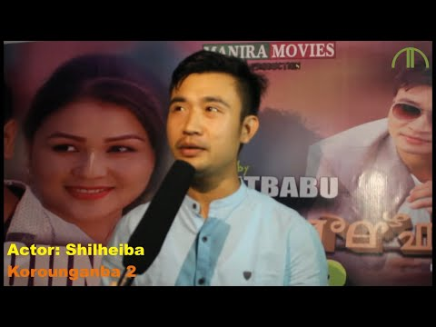 KOROUNGANBA 2 REVIEW   Manipuri Feature film