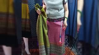 ผ้าทอเมืองเหนือ ชุด 3