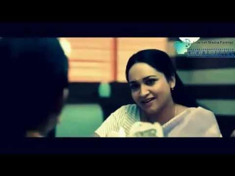 Matinee Malayalam Movie Trailer new film trailer 2012