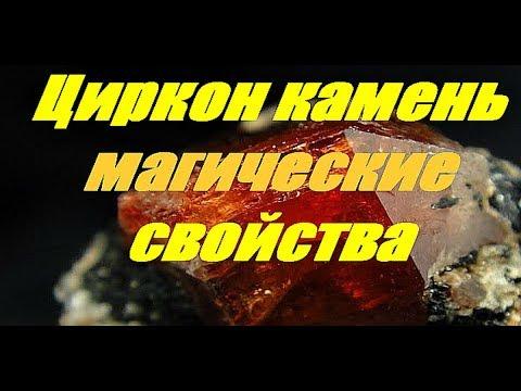 Ольга карандина астролог ижевск