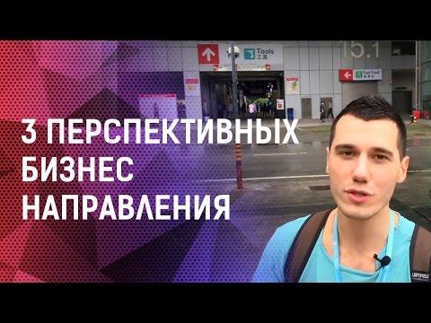 Опционы рубль доллар