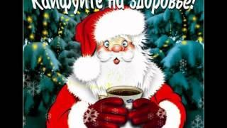 Новогодние Песни Щелкунчик