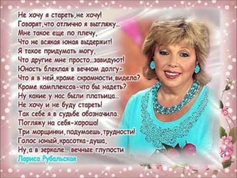 Стих мамой быть это счастье