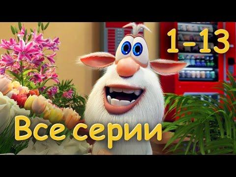 Буба - Все серии подряд (1-13 эпизод) от KEDOO Мультфильмы для детей видео