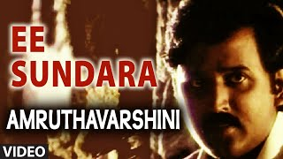 Ee Sundara Video Song I Amruthavarshini I S.P. Balasubrahmanyam, Chitra