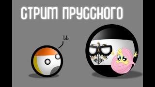 СТРИМ АРТЫ/ВИДЕО/РП/ИГРЫ