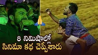 Yashwanth Master Outstanding Performance @ Rangasthalam 100 Days Celebrations | Manastars