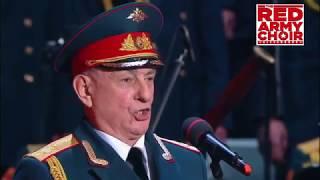 The Red Army Choir Alexandrov - Dark Eyes (Otchi Tchornye / Очи чёрные)
