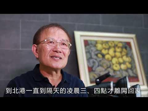 臺中市第二十三屆大墩美展 攝影類得獎感言 董榮裕先生