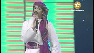 اغاني حصرية عبد الله بالخير - ولي لي تحميل MP3