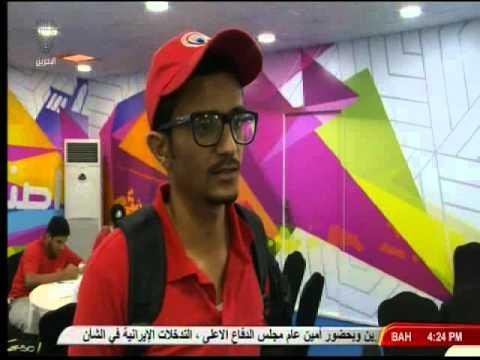 المعسكر الصيفي السابع 2015- الحلقة الرابعة عشر