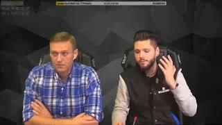 Стрим Навального с OpenMega в PUBG Полная версия