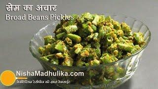 How To Make Aam Ka Achar By Nisha Madhulika Free Online Videos