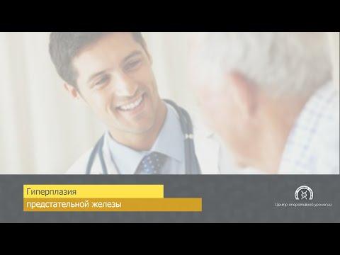 Виротерапия рака простаты